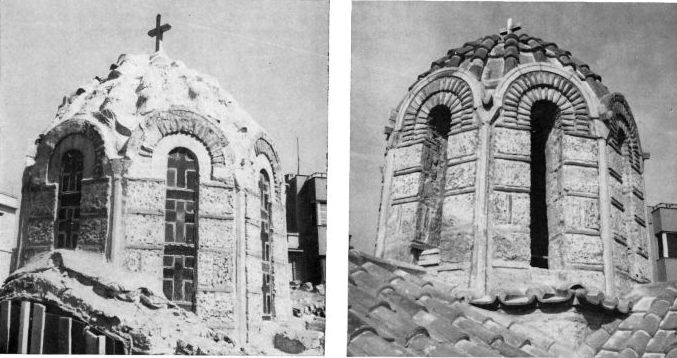 O τρουλλος των Αγ. Ασωμάτων Θησείου πριν και μετά τις εργασίες αποκαταστάσεώς.